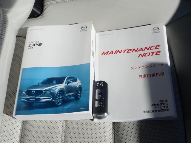 2.2 XD Lパッケージ 4WD 19AW 白本革シート(6枚目)