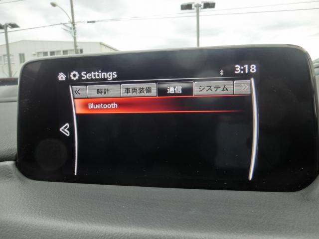 ・Bluetooth付き。お持ちのスマホに連動していただきお車を通して電話や音楽をお使いいただく事が出来、大変便利です☆