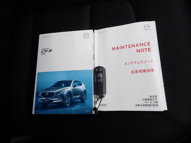 2.2 XD 19AW 2WD LED GVC(6枚目)