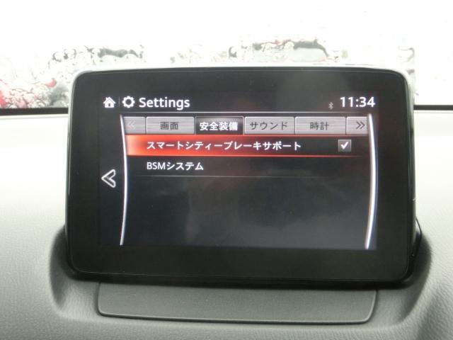 Bluetooth付き。お持ちのスマホに連動していただきお車を通して電話や音楽をお使いいただく事が出来、大変便利です☆