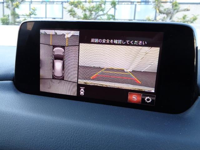 「マツダ」「CX-5」「SUV・クロカン」「東京都」の中古車5