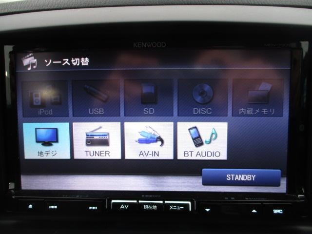 2.2 XD Lパッケージ 4WD ワンオーナー 本革シート(10枚目)