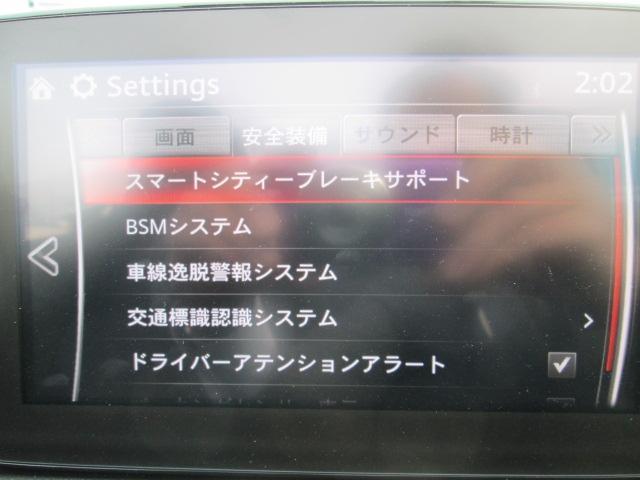 1.5 S Spkg シートヒーター SCB 車線逸脱警報シ(15枚目)
