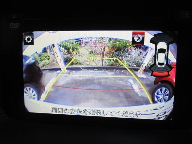 2.2 XD Lパッケージ 4WD レーダークルーズ SCB(9枚目)