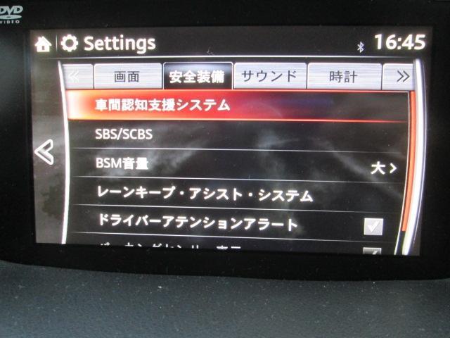 2.2 XD Lパッケージ 4WD レーダークルーズ SCB(10枚目)