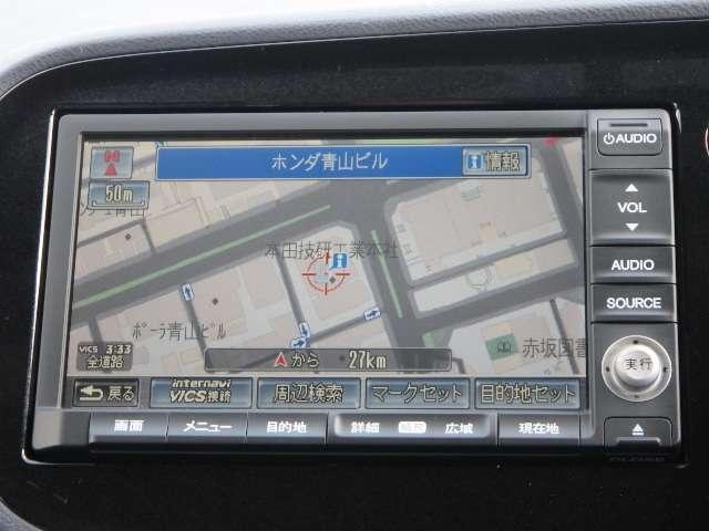 G HDDナビ リアカメラ スマートキー 車検整備(4枚目)