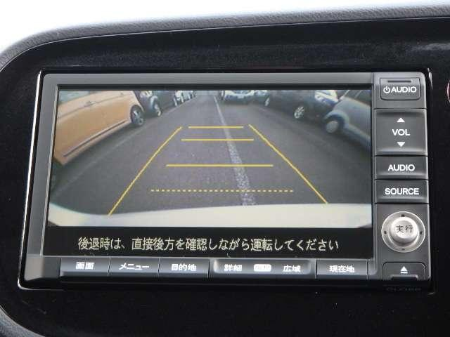G HDDナビ リアカメラ スマートキー 車検整備(5枚目)
