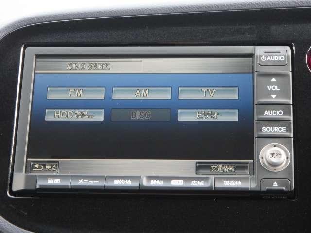 G HDDナビ リアカメラ スマートキー 車検整備(10枚目)