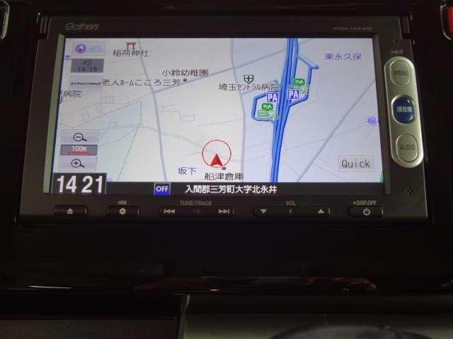 G・Aパッケージ 追突軽減ブレーキ ナビ Rカメラ 1オーナ(4枚目)