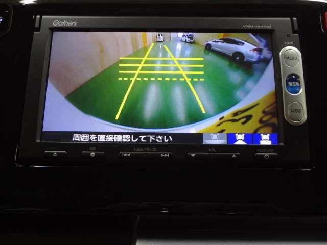 G・Aパッケージ 追突軽減ブレーキ ナビ Rカメラ 1オーナ(5枚目)