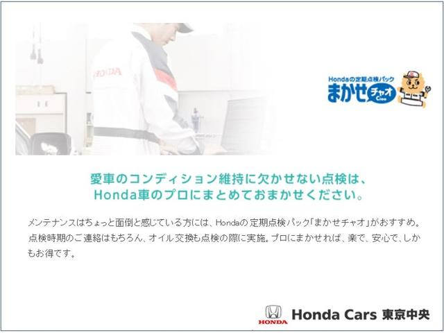 「ホンダ」「ヴェゼル」「SUV・クロカン」「埼玉県」の中古車27