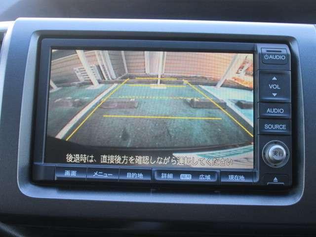 Z フリップダウンTV HDDナビ Rカメラ 1オーナ(6枚目)
