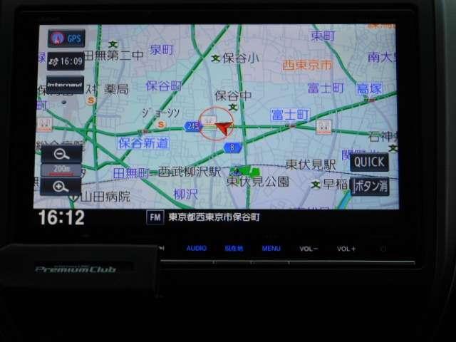 ハイブリッド・EX 元禁煙試乗車 9inナビ ドラレコ(9枚目)