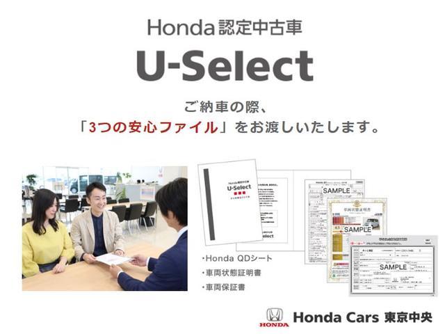 「ホンダ」「ヴェゼル」「SUV・クロカン」「東京都」の中古車27