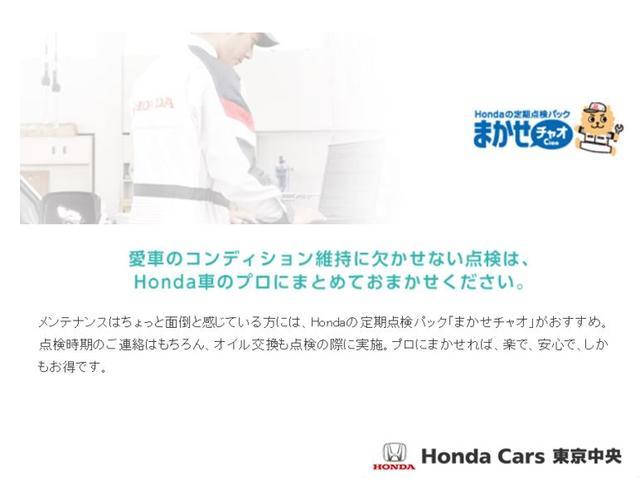 「ホンダ」「ヴェゼル」「SUV・クロカン」「東京都」の中古車41