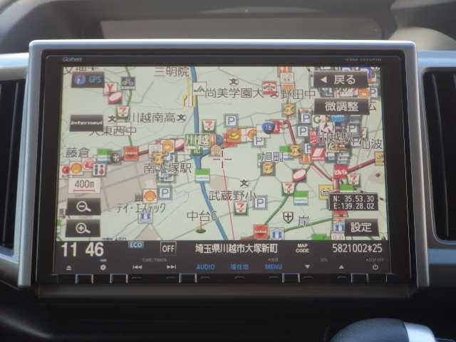 Z 1オーナ 9型ナビ 両側電動スライド Aストップ(16枚目)