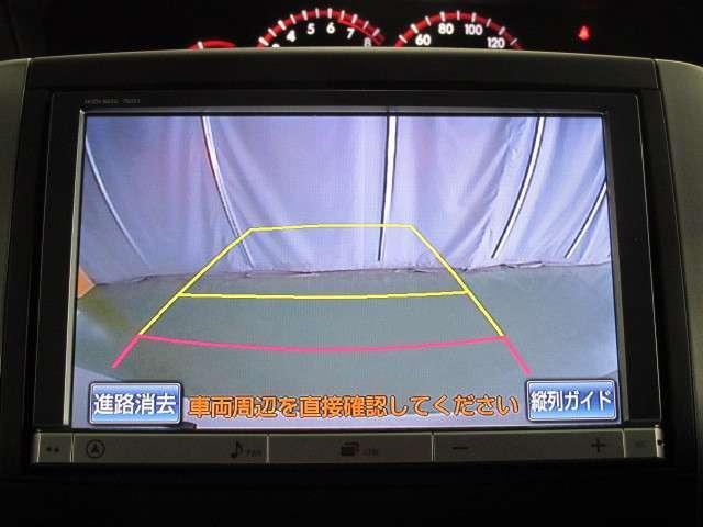 ZS 煌III ワンオーナー 禁煙 Rカメラ 後席モニター(13枚目)