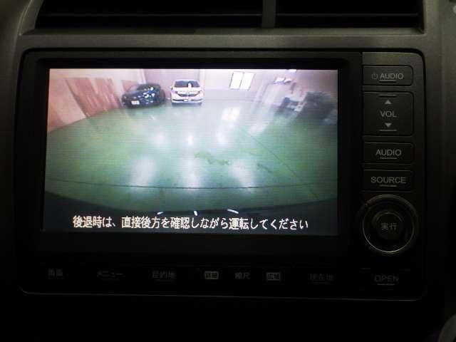 RSZ特別仕様車 HDDナビエディション リアカメラ HID ETC ワンオーナー Rカメラ HID ETC HDDナビエディション キーレス ナビ ワンオーナー(3枚目)