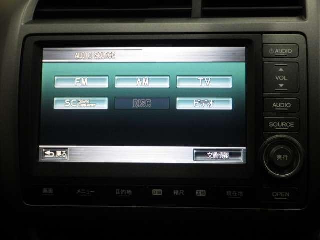 RSZ特別仕様車 HDDナビエディション リアカメラ HID ETC ワンオーナー Rカメラ HID ETC HDDナビエディション キーレス ナビ ワンオーナー(5枚目)
