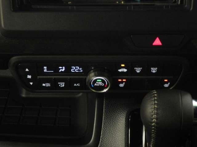 G・EXターボホンダセンシング 両側Pスライド 6SRS LED ワンオーナー ワンオーナー車 LED ETC ターボ クルコン アルミ 盗難防止システム スマートキ- 両側PSドア 衝突被害軽減B ESC アイスト 記録簿 ABS(13枚目)