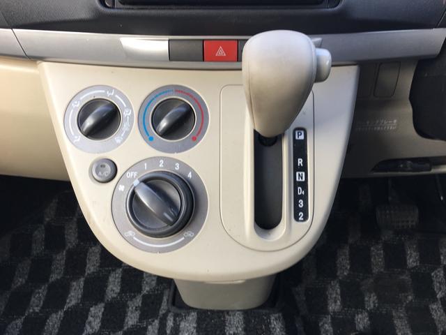 L ナビ 13インチAW タイミングチェーン車(14枚目)