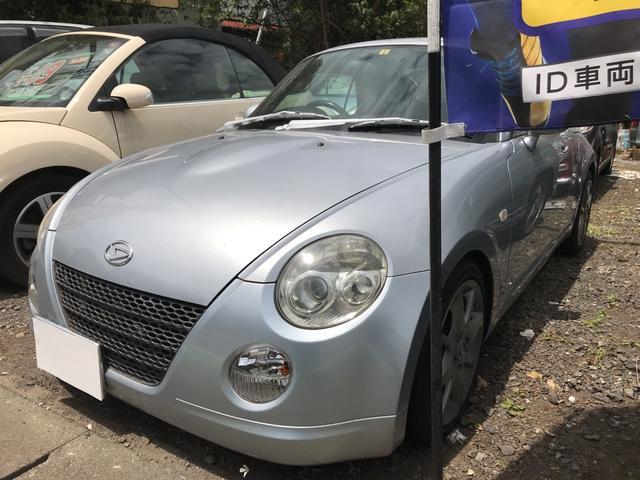 「ダイハツ」「コペン」「オープンカー」「東京都」の中古車3