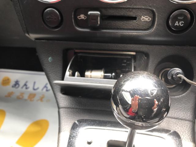 「ダイハツ」「コペン」「オープンカー」「東京都」の中古車32