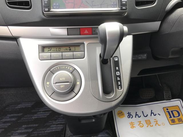 カスタム X ナビ HID CD ベンチシート アルミ(18枚目)