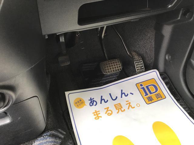 カスタム X ナビ HID CD ベンチシート アルミ(20枚目)