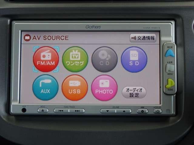 ワンセグTVや外部入力にも対応しているのでお気に入りの音楽でドライブしましょう