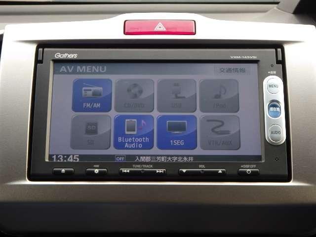 ハンドル左手側についている「オーディオコントロールボタン」です♪運転中のオーディオ操作も楽々安全にこなせます♪