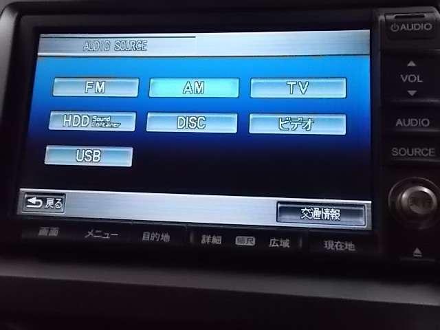Z HDDナビ W電動扉 スマートキー TV(13枚目)