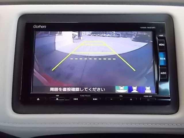 ハイブリッドZ スタイルエディション シートヒーター ナビ(12枚目)