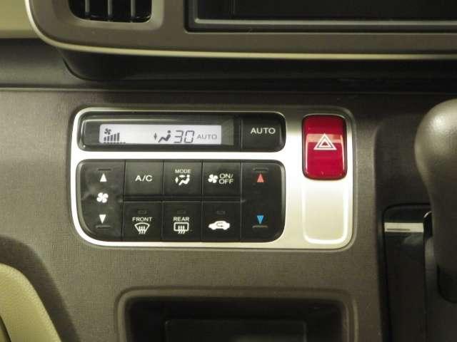 簡単操作で快適なドライブをお楽しみいただけるオートエアコン