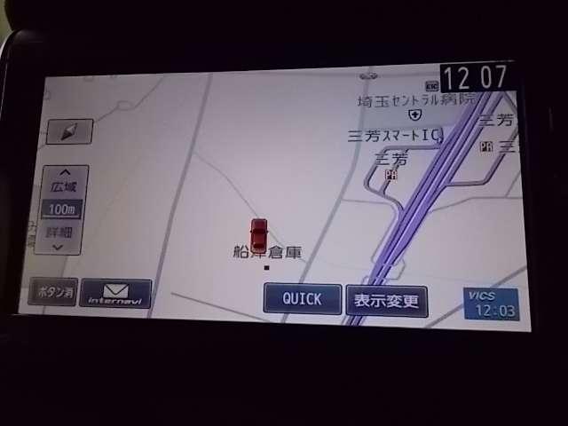 G・Lパッケージ ナビ Rカメラ アンシンPKG ドラレコ(9枚目)