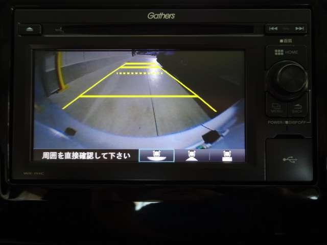 スパーダ ホンダセンシング LEDヘッドライト・リアカメラ・(18枚目)