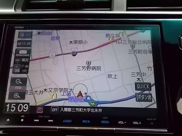 S ホンダセンシング 8インチナビ Rカメラ ドラレコ(9枚目)