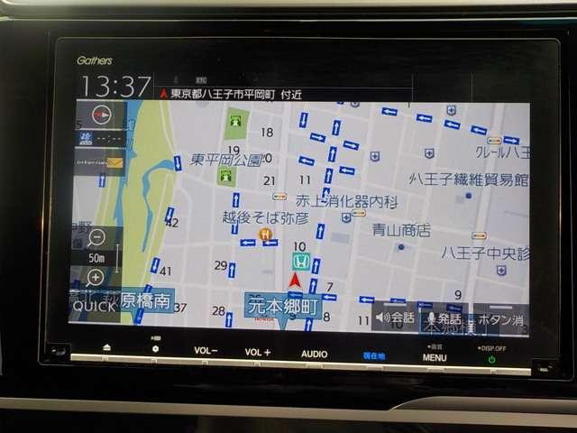 13G・L ホンダセンシング 8インチナビ リアカメラ ETC(11枚目)