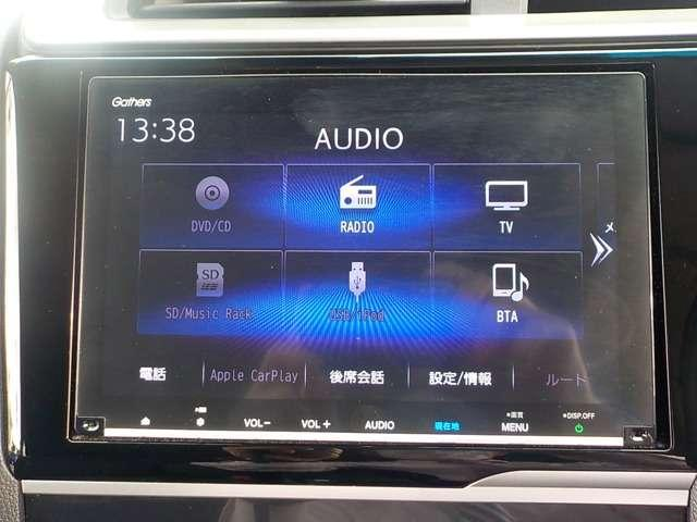 13G・L ホンダセンシング 8インチナビ リアカメラ ETC(13枚目)