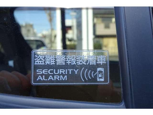 セキュリティーアラームが標準です