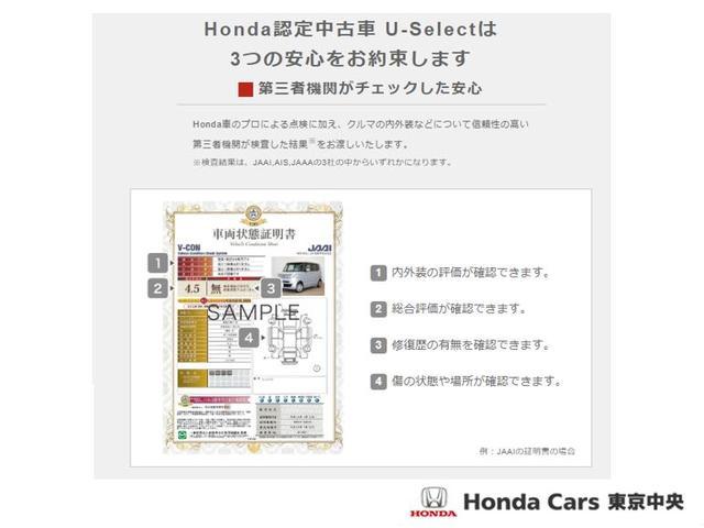U-Selectは3つの安心をお約束します。第三者機関がチェックしたお車ですので安心してお乗り頂けます。