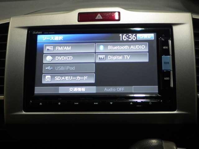 オーディオソースも多彩です!Bluetoothオーディオの接続も可能なのでスマートフォンに録音済みの音楽も簡単に聞けます♪これでロングドライブに出かけても飽きませんね♪