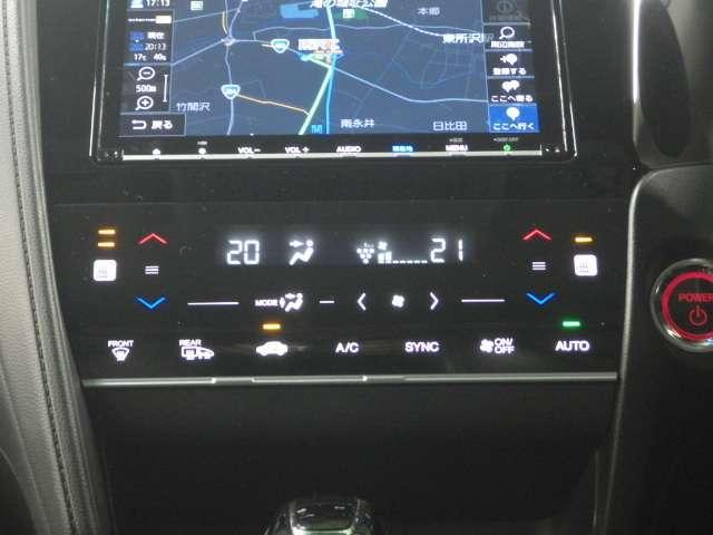ハイブリッドZ ホンダセンシング LEDヘッドライト・コンフォートビュー クルコン シートヒータ ナビTV Bカメ フルセグTV 禁煙車 衝突軽減B キーレス メモリナビ ETC AW LEDヘッドライト スマートキー AAC(17枚目)