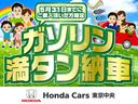 【V-CON】日本査定協会発行の車両状態証明書が付いているのでお車のコンディションも安心してご確認いただけます