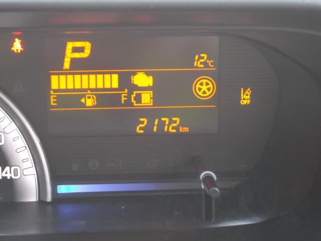 平均燃費、瞬間燃費などを表示してくれるインフォメーションディスプレイ。エコ運転に役立ちます。