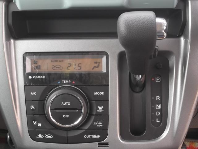 オートエアコンで簡単操作!!車内はいつも快適です。