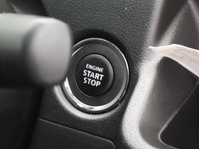 指先一つでエンジン始動。ポケットやバックから鍵を出すことなくエンジンが始動できますのでとっても便利