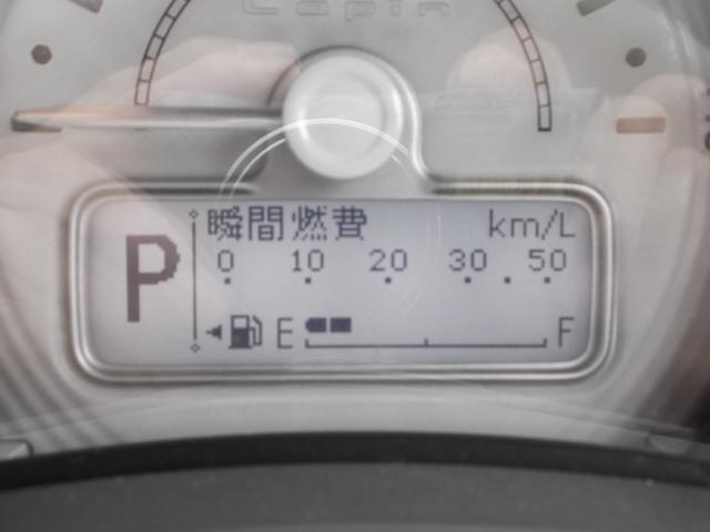 「スズキ」「アルトラパン」「軽自動車」「東京都」の中古車20