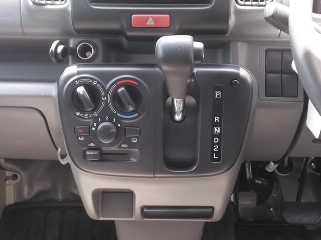PAリミテッド 2型 4WD・特別仕様・リモコンキー・RBS(16枚目)
