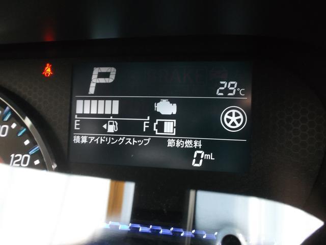 「スズキ」「ワゴンR」「コンパクトカー」「東京都」の中古車45